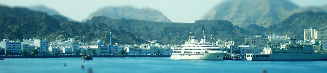 تقاسيم للخدمات العقارية ، مسقط ، سلطنة عمان